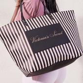Laisvalaikio rankinė iš mados namų Victoria's Secret